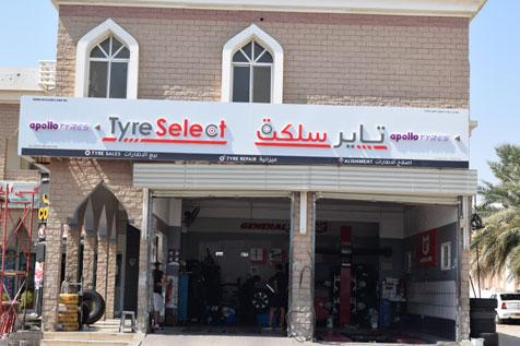 Tyre Select - Al Khuwair