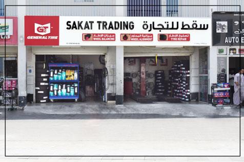 Tyre Select - Hormuz (Al Khuwair)