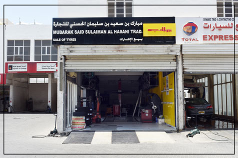 Tyre Select - Amerat