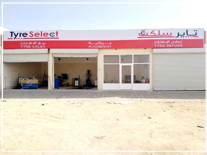 Tyre Select - Duqm