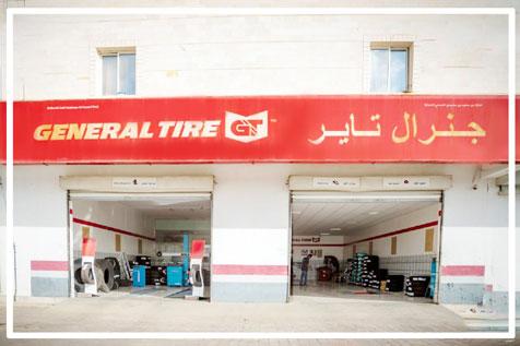Tyre Select - Salalah