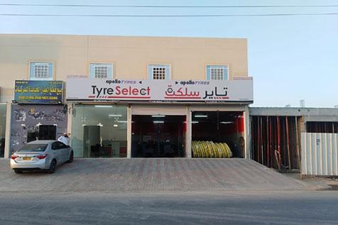 Tyre Select - Nizwa