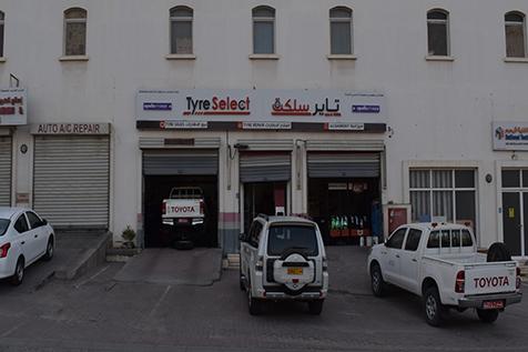 Tyre Select - Ghala
